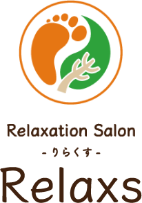relaxs-logo-tate