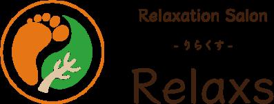 relaxs-logo